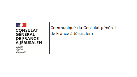 Statement by the Consulate General of France in Jerusalem
